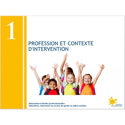 Compétence 01 - Se situer au regard de la profession et du contexte d'intervention (AEP232011)